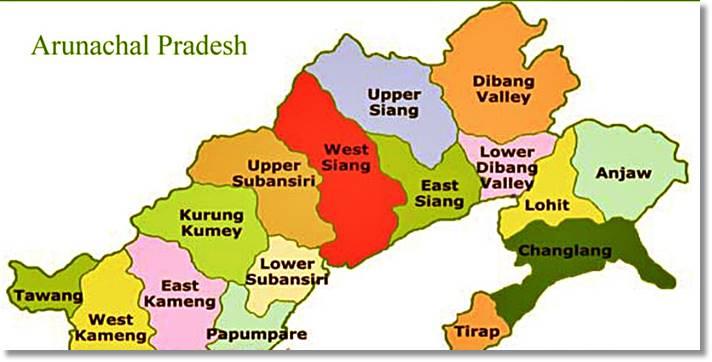 Distrito de Lower Subansiri en la región de Arunachal Pradesh